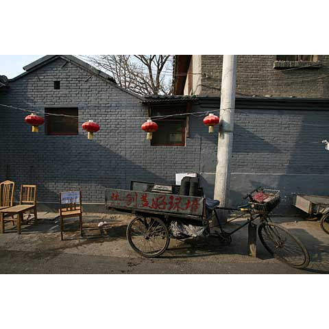 Beijing (China) and its region: in the hutong south of of the Forbidden City west of Paul Andreu's National Concert Hall of China photo Paul Maurer